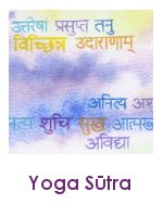 Bouton Yoga Sutra